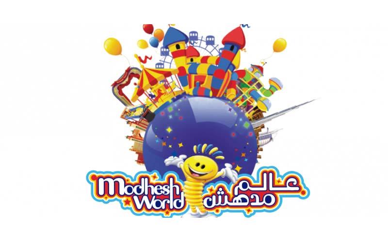 image of Modhesh World 2015 Dubai