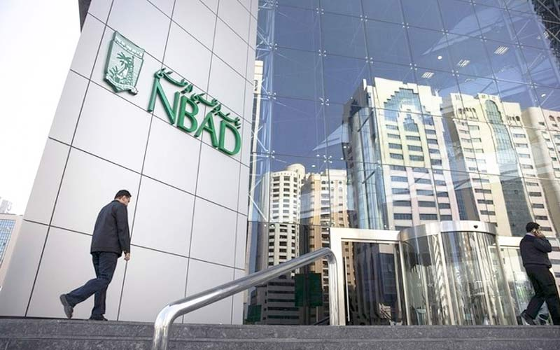 image of NBAD profit rises to Dh1.45b; lending strong