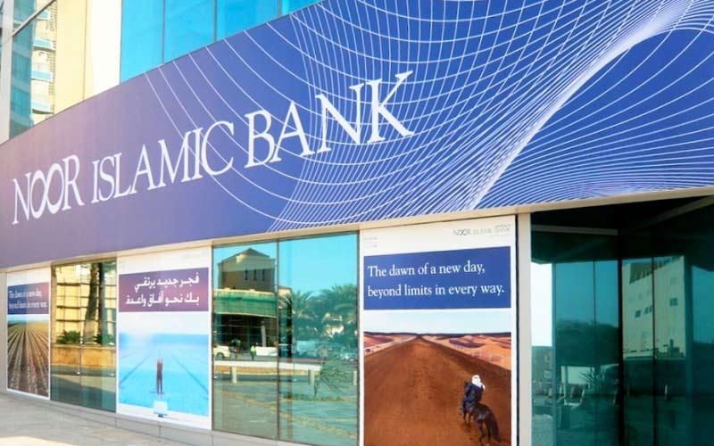 image of Noor Bank appoints Hind Al Attar as head of HR