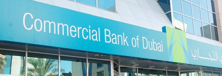 Image of the Commercial Bank of Dubai in Dubai