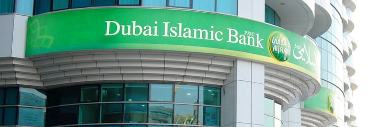 Image of the Dubai Islamic Bank in Dubai