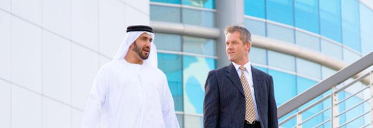 Image of the National Bank of Fujairah in Dubai