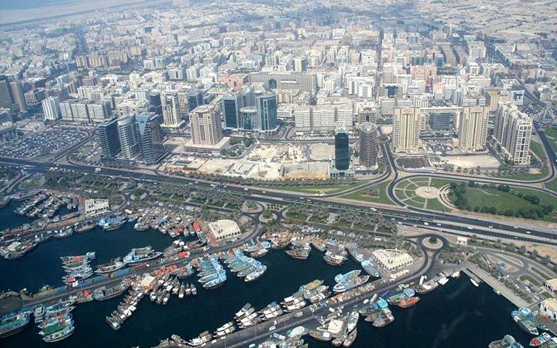 image of DEIRA in Dubai